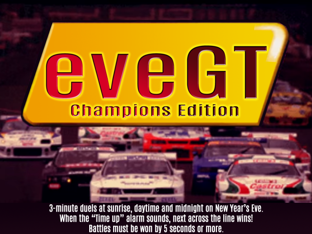 eveGT Champions Edition title screen